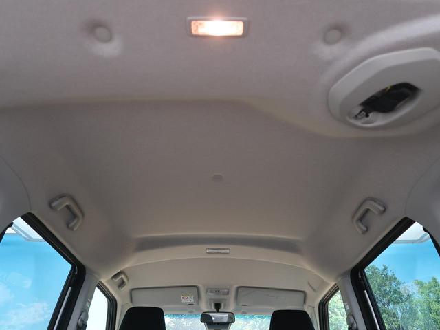 カスタムG リミテッドII SAIII 登録済未使用車 全方位カメラ 衝突被害軽減 両側電動スライドドア コーナーセンサー 車線逸脱警報 オートハイビーム アイドリングストップ 前席シートヒーター クルーズコントロール LEDヘッドライト(34枚目)