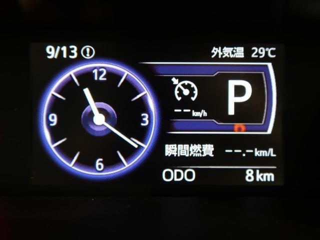カスタムG リミテッドII SAIII 登録済未使用車 全方位カメラ 衝突被害軽減 両側電動スライドドア コーナーセンサー 車線逸脱警報 オートハイビーム アイドリングストップ 前席シートヒーター クルーズコントロール LEDヘッドライト(35枚目)