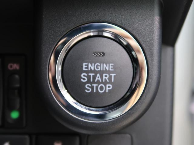 カスタムG リミテッドII SAIII 登録済未使用車 全方位カメラ 衝突被害軽減 両側電動スライドドア コーナーセンサー 車線逸脱警報 オートハイビーム アイドリングストップ 前席シートヒーター クルーズコントロール LEDヘッドライト(44枚目)