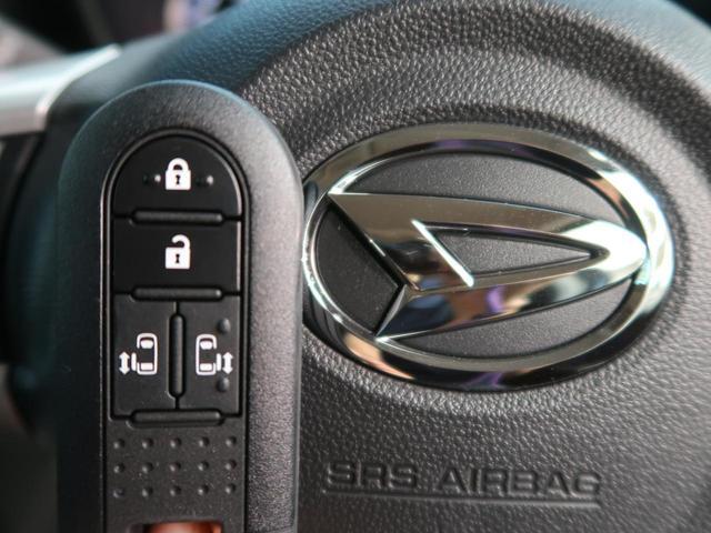 カスタムG リミテッドII SAIII 登録済未使用車 全方位カメラ 衝突被害軽減 両側電動スライドドア コーナーセンサー 車線逸脱警報 オートハイビーム アイドリングストップ 前席シートヒーター クルーズコントロール LEDヘッドライト(45枚目)
