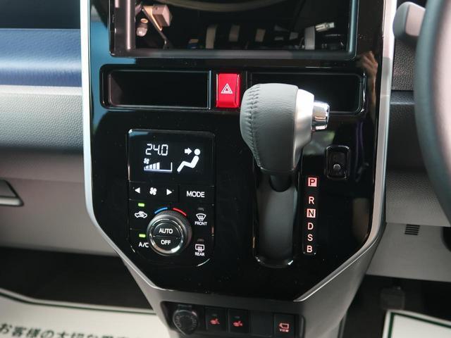 カスタムG リミテッドII SAIII 登録済未使用車 全方位カメラ 衝突被害軽減 両側電動スライドドア コーナーセンサー 車線逸脱警報 オートハイビーム アイドリングストップ 前席シートヒーター クルーズコントロール LEDヘッドライト(46枚目)