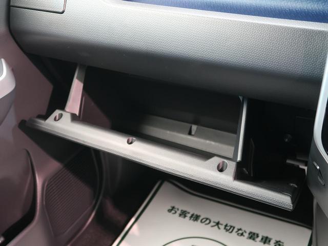 カスタムG リミテッドII SAIII 登録済未使用車 全方位カメラ 衝突被害軽減 両側電動スライドドア コーナーセンサー 車線逸脱警報 オートハイビーム アイドリングストップ 前席シートヒーター クルーズコントロール LEDヘッドライト(49枚目)