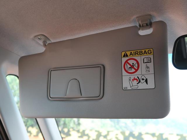 カスタムG リミテッドII SAIII 登録済未使用車 全方位カメラ 衝突被害軽減 両側電動スライドドア コーナーセンサー 車線逸脱警報 オートハイビーム アイドリングストップ 前席シートヒーター クルーズコントロール LEDヘッドライト(50枚目)