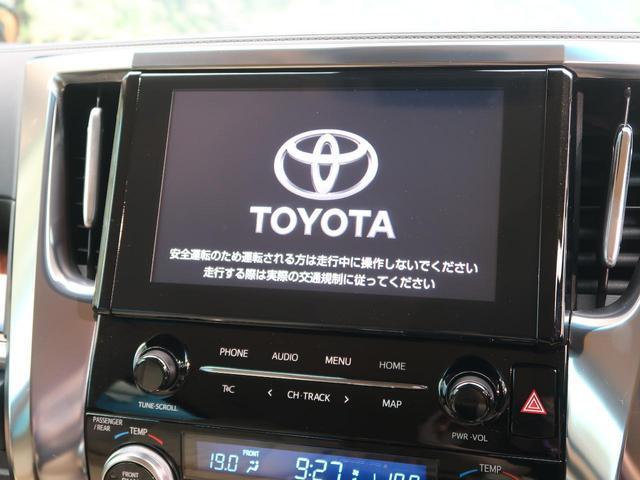 2.5X 登録済未使用車 衝突被害軽減 ディスプレイオーディオ バックカメラ 車線逸脱警報 オートハイビーム バックカメラ クリアランスソナー オートライト デュアルエアコン ダブルエアコン スマートキー(3枚目)