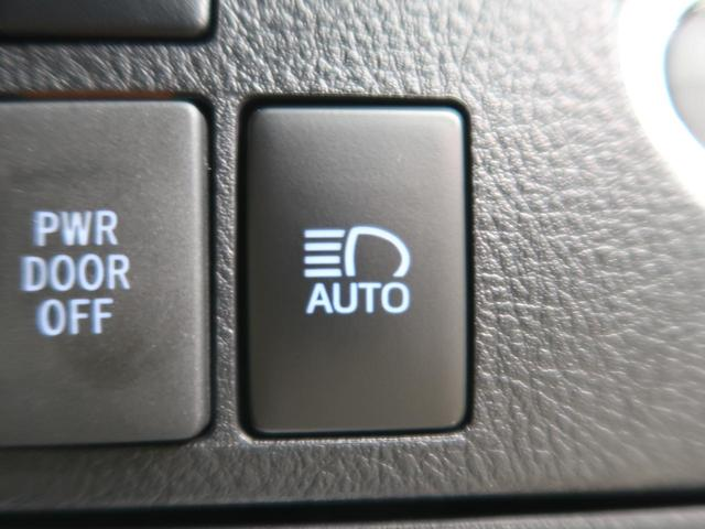 2.5X 登録済未使用車 衝突被害軽減 ディスプレイオーディオ バックカメラ 車線逸脱警報 オートハイビーム バックカメラ クリアランスソナー オートライト デュアルエアコン ダブルエアコン スマートキー(9枚目)