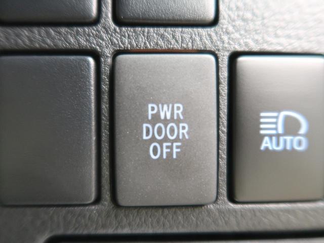 2.5X 登録済未使用車 衝突被害軽減 ディスプレイオーディオ バックカメラ 車線逸脱警報 オートハイビーム バックカメラ クリアランスソナー オートライト デュアルエアコン ダブルエアコン スマートキー(38枚目)
