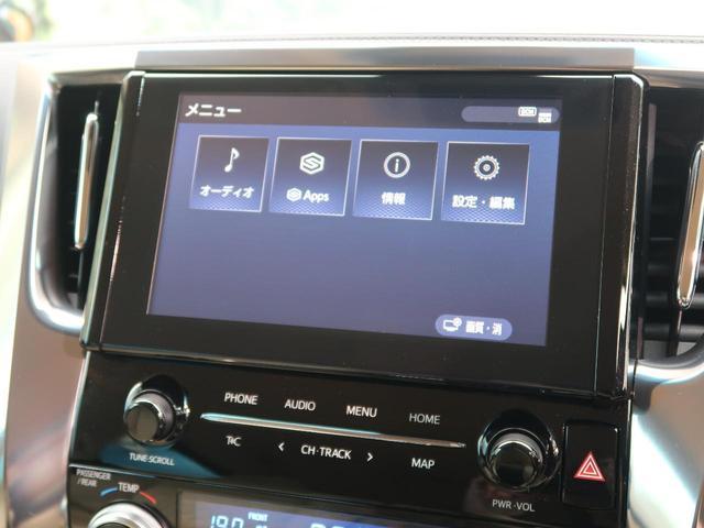 2.5X 登録済未使用車 衝突被害軽減 ディスプレイオーディオ バックカメラ 車線逸脱警報 オートハイビーム バックカメラ クリアランスソナー オートライト デュアルエアコン ダブルエアコン スマートキー(40枚目)