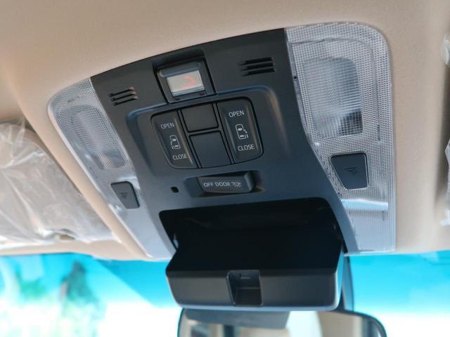 2.5X 登録済未使用車 衝突被害軽減 ディスプレイオーディオ バックカメラ 車線逸脱警報 オートハイビーム バックカメラ クリアランスソナー オートライト デュアルエアコン ダブルエアコン スマートキー(47枚目)