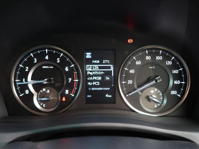 2.5X 登録済未使用車 衝突被害軽減 ディスプレイオーディオ バックカメラ 車線逸脱警報 オートハイビーム バックカメラ クリアランスソナー オートライト デュアルエアコン ダブルエアコン スマートキー(51枚目)