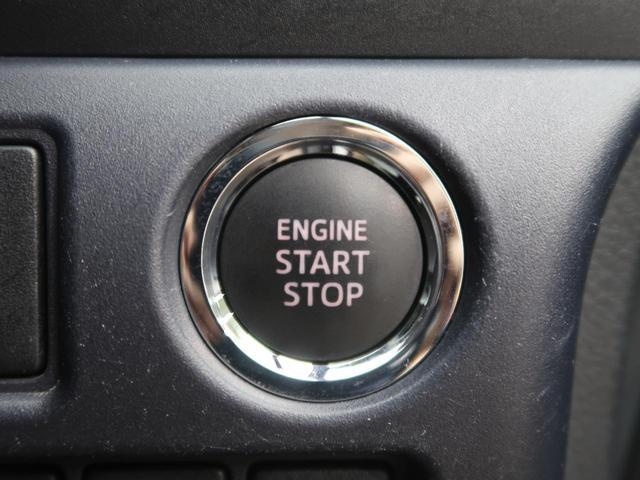 ZS 煌 純正9型ナビ 天吊モニター 両側電動ドア コーナーセンサー 禁煙車 リアオートエアコン アイドリングストップ ビルトインETC LEDヘッド/LEDフォグライト スマートキー(42枚目)