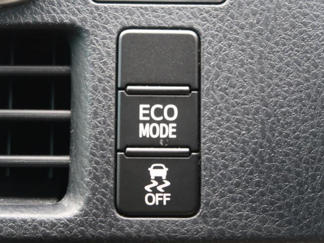 ZS 煌 純正9型ナビ 天吊モニター 両側電動ドア コーナーセンサー 禁煙車 リアオートエアコン アイドリングストップ ビルトインETC LEDヘッド/LEDフォグライト スマートキー(44枚目)