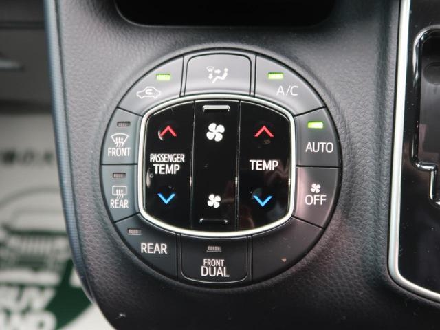 ZS 煌 純正9型ナビ 天吊モニター 両側電動ドア コーナーセンサー 禁煙車 リアオートエアコン アイドリングストップ ビルトインETC LEDヘッド/LEDフォグライト スマートキー(46枚目)