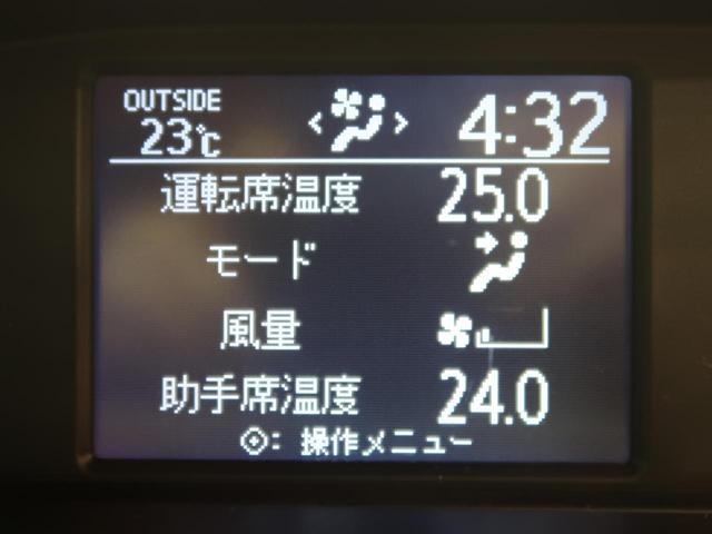 ZS 煌 純正9型ナビ 天吊モニター 両側電動ドア コーナーセンサー 禁煙車 リアオートエアコン アイドリングストップ ビルトインETC LEDヘッド/LEDフォグライト スマートキー(47枚目)
