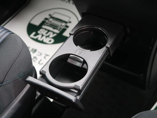 ZS 煌 純正9型ナビ 天吊モニター 両側電動ドア コーナーセンサー 禁煙車 リアオートエアコン アイドリングストップ ビルトインETC LEDヘッド/LEDフォグライト スマートキー(48枚目)