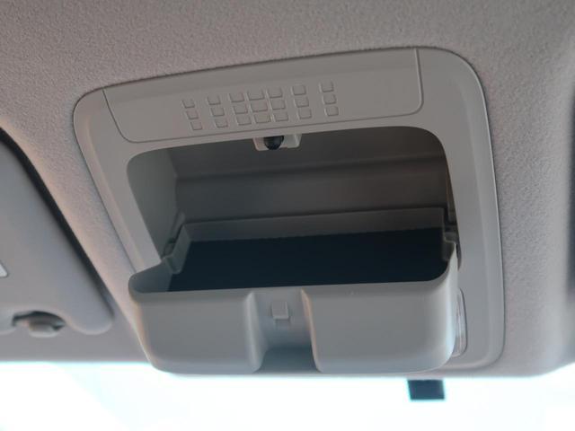 ZS 煌 純正9型ナビ 天吊モニター 両側電動ドア コーナーセンサー 禁煙車 リアオートエアコン アイドリングストップ ビルトインETC LEDヘッド/LEDフォグライト スマートキー(52枚目)