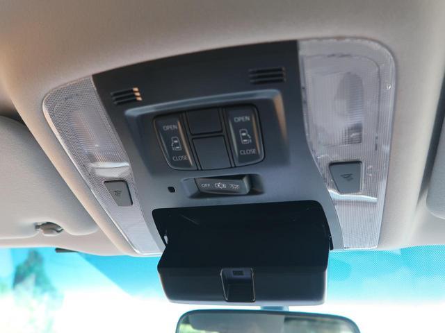 2.5Z Aエディション アイドリングストップ BIG-X10型ナビ フリップダウンモニター バックカメラ ETC 両側電動スライドドア クルーズコントロール オットマン クリアランスソナー(44枚目)
