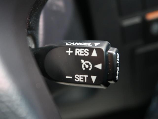 2.5Z Aエディション アイドリングストップ BIG-X10型ナビ フリップダウンモニター バックカメラ ETC 両側電動スライドドア クルーズコントロール オットマン クリアランスソナー(47枚目)