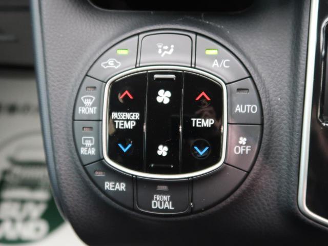ZS 煌 フリップダウンモニター 社外SDナビ バックカメラ ETC 両側電動スライドドア LEDヘッドライト オートエアコン リアクーラー スマートキー(40枚目)