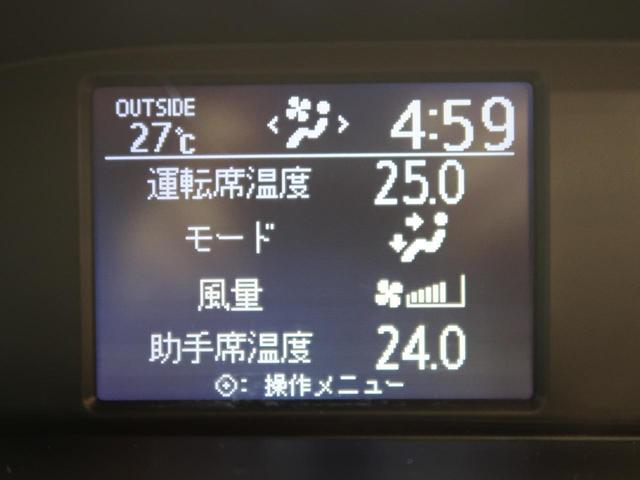ZS 煌 フリップダウンモニター 社外SDナビ バックカメラ ETC 両側電動スライドドア LEDヘッドライト オートエアコン リアクーラー スマートキー(41枚目)