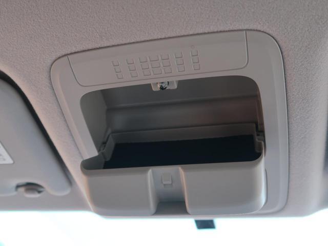 ZS 煌 フリップダウンモニター 社外SDナビ バックカメラ ETC 両側電動スライドドア LEDヘッドライト オートエアコン リアクーラー スマートキー(46枚目)