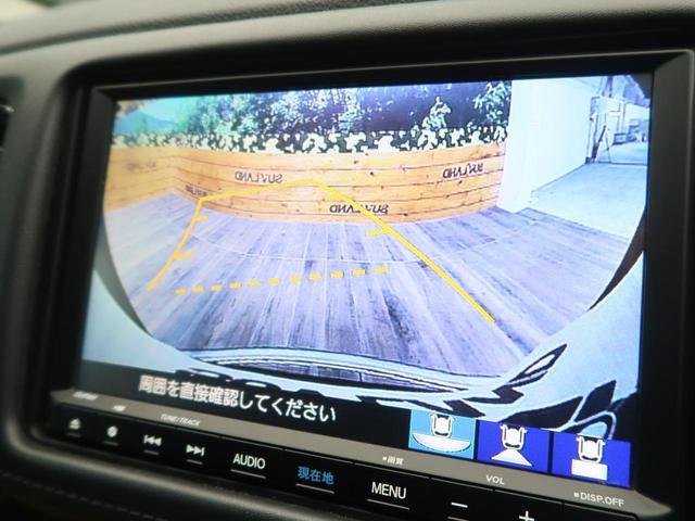 ハイブリッドX・ホンダセンシング 純正8型ナビ 1オーナー 禁煙車 ホンダセンシング 衝突被害軽減装置 レーダークルーズコントロール 車線逸脱警報装置 バックカメラ ETC ステアリングスイッチ 革巻きステアリング スマートキー(4枚目)