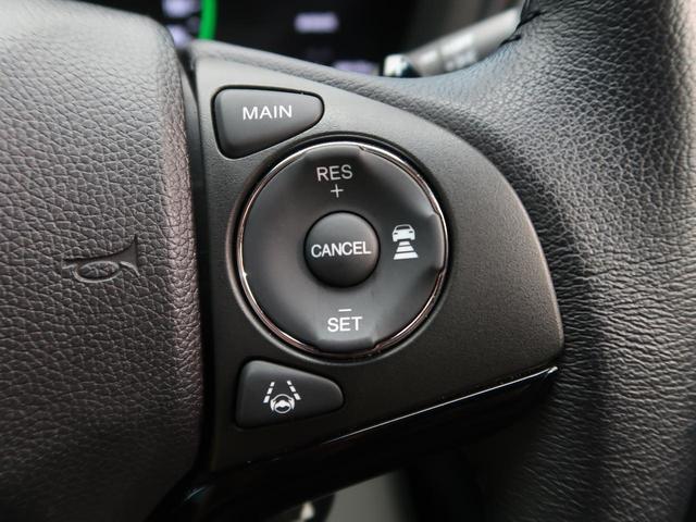ハイブリッドX・ホンダセンシング 純正8型ナビ 1オーナー 禁煙車 ホンダセンシング 衝突被害軽減装置 レーダークルーズコントロール 車線逸脱警報装置 バックカメラ ETC ステアリングスイッチ 革巻きステアリング スマートキー(5枚目)