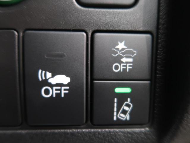 ハイブリッドX・ホンダセンシング 純正8型ナビ 1オーナー 禁煙車 ホンダセンシング 衝突被害軽減装置 レーダークルーズコントロール 車線逸脱警報装置 バックカメラ ETC ステアリングスイッチ 革巻きステアリング スマートキー(8枚目)