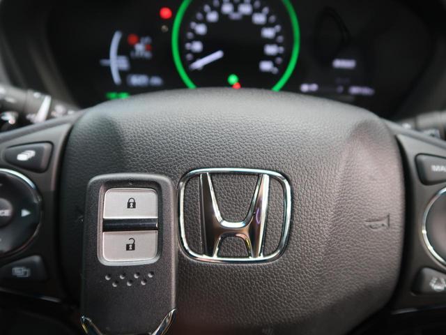 ハイブリッドX・ホンダセンシング 純正8型ナビ 1オーナー 禁煙車 ホンダセンシング 衝突被害軽減装置 レーダークルーズコントロール 車線逸脱警報装置 バックカメラ ETC ステアリングスイッチ 革巻きステアリング スマートキー(33枚目)