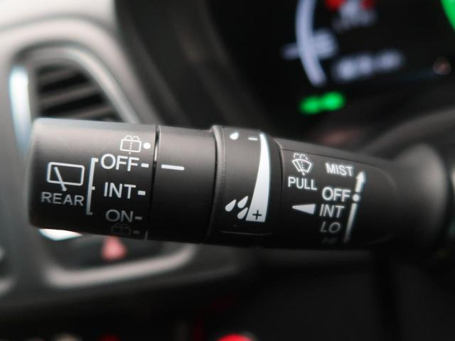 ハイブリッドX・ホンダセンシング 純正8型ナビ 1オーナー 禁煙車 ホンダセンシング 衝突被害軽減装置 レーダークルーズコントロール 車線逸脱警報装置 バックカメラ ETC ステアリングスイッチ 革巻きステアリング スマートキー(35枚目)