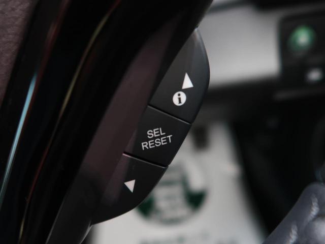 ハイブリッドX・ホンダセンシング 純正8型ナビ 1オーナー 禁煙車 ホンダセンシング 衝突被害軽減装置 レーダークルーズコントロール 車線逸脱警報装置 バックカメラ ETC ステアリングスイッチ 革巻きステアリング スマートキー(43枚目)