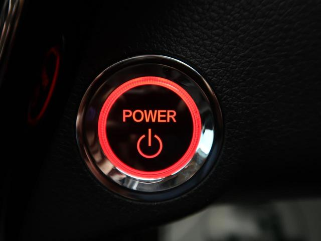 ハイブリッドX・ホンダセンシング 純正8型ナビ 1オーナー 禁煙車 ホンダセンシング 衝突被害軽減装置 レーダークルーズコントロール 車線逸脱警報装置 バックカメラ ETC ステアリングスイッチ 革巻きステアリング スマートキー(45枚目)