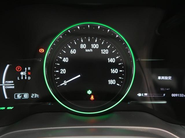ハイブリッドX・ホンダセンシング 純正8型ナビ 1オーナー 禁煙車 ホンダセンシング 衝突被害軽減装置 レーダークルーズコントロール 車線逸脱警報装置 バックカメラ ETC ステアリングスイッチ 革巻きステアリング スマートキー(46枚目)