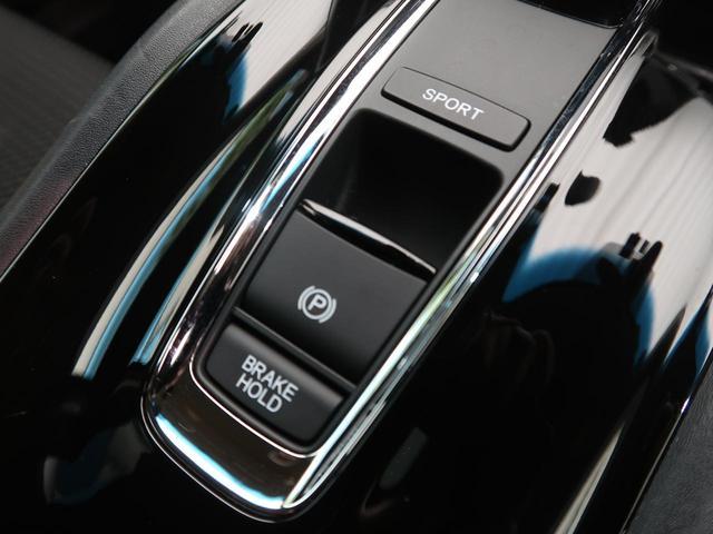 ハイブリッドX・ホンダセンシング 純正8型ナビ 1オーナー 禁煙車 ホンダセンシング 衝突被害軽減装置 レーダークルーズコントロール 車線逸脱警報装置 バックカメラ ETC ステアリングスイッチ 革巻きステアリング スマートキー(50枚目)