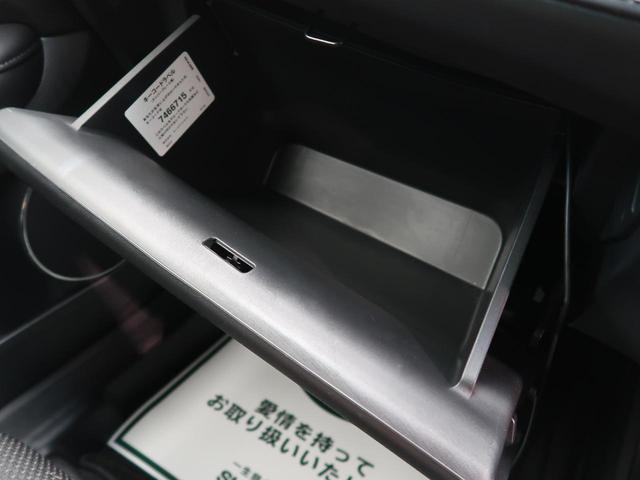 ハイブリッドX・ホンダセンシング 純正8型ナビ 1オーナー 禁煙車 ホンダセンシング 衝突被害軽減装置 レーダークルーズコントロール 車線逸脱警報装置 バックカメラ ETC ステアリングスイッチ 革巻きステアリング スマートキー(53枚目)