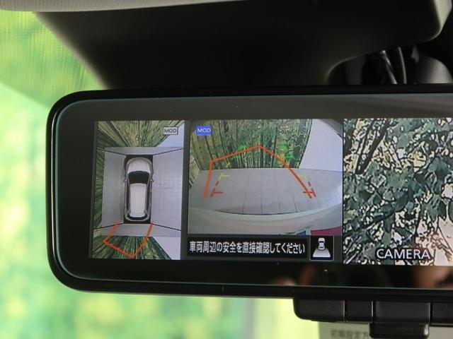20Xi Vセレクション 4WD MC後現行型 プロパイロット 全席シートヒーター/パワーシート 衝突軽減ブレーキ 衝突防止コーナーセンサー パワーバックドア LEDヘッド/フォグ スマートビューミラー 専用18AW(5枚目)