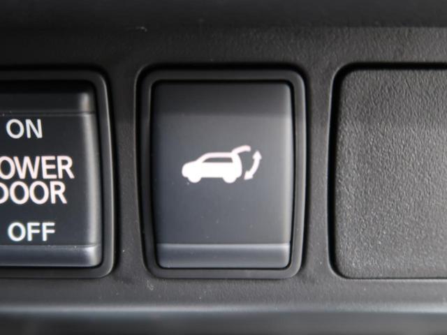 20Xi Vセレクション 4WD MC後現行型 プロパイロット 全席シートヒーター/パワーシート 衝突軽減ブレーキ 衝突防止コーナーセンサー パワーバックドア LEDヘッド/フォグ スマートビューミラー 専用18AW(8枚目)