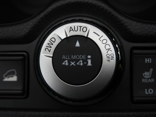 20Xi Vセレクション 4WD MC後現行型 プロパイロット 全席シートヒーター/パワーシート 衝突軽減ブレーキ 衝突防止コーナーセンサー パワーバックドア LEDヘッド/フォグ スマートビューミラー 専用18AW(10枚目)