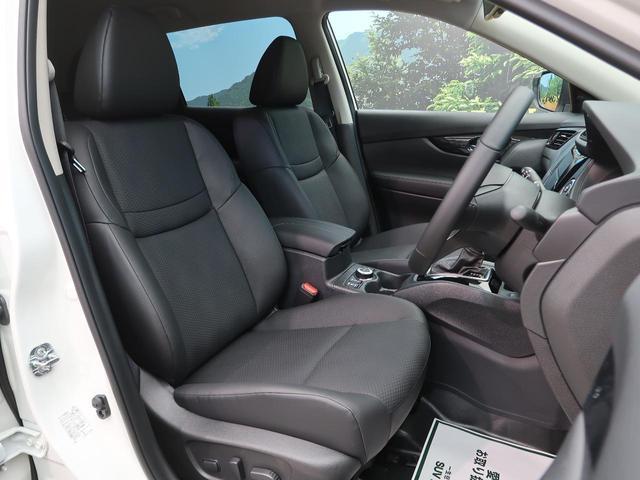 20Xi Vセレクション 4WD MC後現行型 プロパイロット 全席シートヒーター/パワーシート 衝突軽減ブレーキ 衝突防止コーナーセンサー パワーバックドア LEDヘッド/フォグ スマートビューミラー 専用18AW(11枚目)