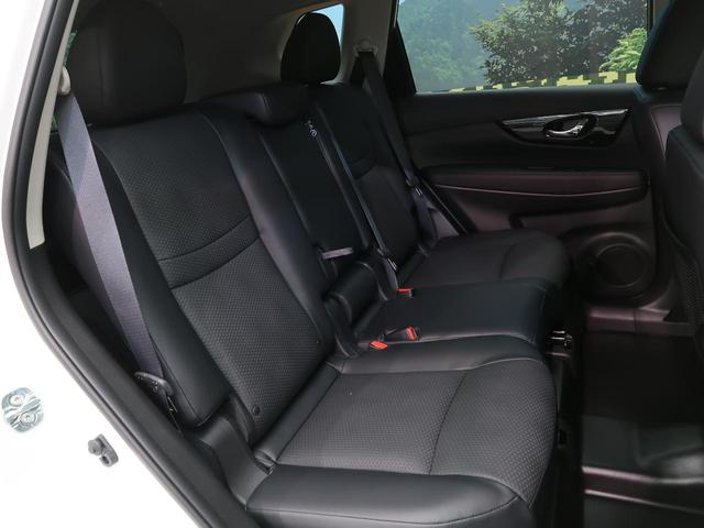 20Xi Vセレクション 4WD MC後現行型 プロパイロット 全席シートヒーター/パワーシート 衝突軽減ブレーキ 衝突防止コーナーセンサー パワーバックドア LEDヘッド/フォグ スマートビューミラー 専用18AW(12枚目)