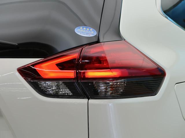 20Xi Vセレクション 4WD MC後現行型 プロパイロット 全席シートヒーター/パワーシート 衝突軽減ブレーキ 衝突防止コーナーセンサー パワーバックドア LEDヘッド/フォグ スマートビューミラー 専用18AW(31枚目)