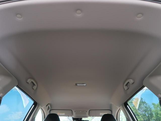 20Xi Vセレクション 4WD MC後現行型 プロパイロット 全席シートヒーター/パワーシート 衝突軽減ブレーキ 衝突防止コーナーセンサー パワーバックドア LEDヘッド/フォグ スマートビューミラー 専用18AW(33枚目)