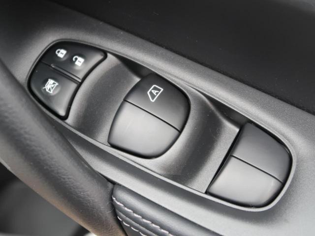 20Xi Vセレクション 4WD MC後現行型 プロパイロット 全席シートヒーター/パワーシート 衝突軽減ブレーキ 衝突防止コーナーセンサー パワーバックドア LEDヘッド/フォグ スマートビューミラー 専用18AW(36枚目)