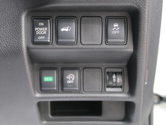 20Xi Vセレクション 4WD MC後現行型 プロパイロット 全席シートヒーター/パワーシート 衝突軽減ブレーキ 衝突防止コーナーセンサー パワーバックドア LEDヘッド/フォグ スマートビューミラー 専用18AW(37枚目)
