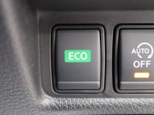 20Xi Vセレクション 4WD MC後現行型 プロパイロット 全席シートヒーター/パワーシート 衝突軽減ブレーキ 衝突防止コーナーセンサー パワーバックドア LEDヘッド/フォグ スマートビューミラー 専用18AW(42枚目)