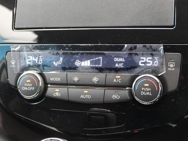 20Xi Vセレクション 4WD MC後現行型 プロパイロット 全席シートヒーター/パワーシート 衝突軽減ブレーキ 衝突防止コーナーセンサー パワーバックドア LEDヘッド/フォグ スマートビューミラー 専用18AW(43枚目)