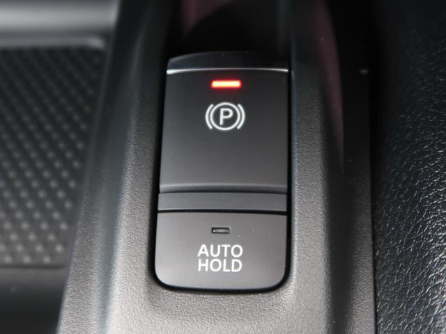 20Xi Vセレクション 4WD MC後現行型 プロパイロット 全席シートヒーター/パワーシート 衝突軽減ブレーキ 衝突防止コーナーセンサー パワーバックドア LEDヘッド/フォグ スマートビューミラー 専用18AW(45枚目)