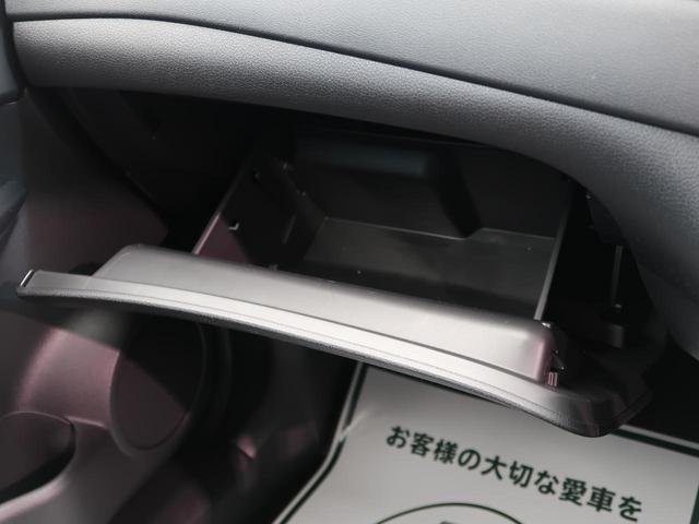 20Xi Vセレクション 4WD MC後現行型 プロパイロット 全席シートヒーター/パワーシート 衝突軽減ブレーキ 衝突防止コーナーセンサー パワーバックドア LEDヘッド/フォグ スマートビューミラー 専用18AW(48枚目)