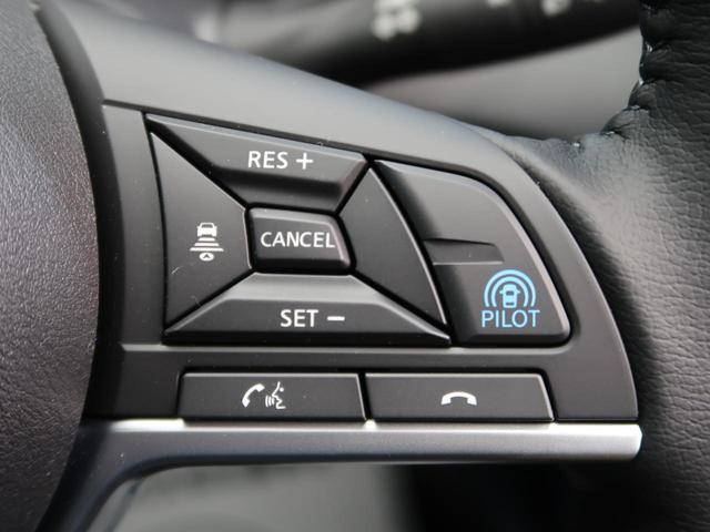 20Xi Vセレクション 4WD MC後現行型 プロパイロット 全席シートヒーター/パワーシート 衝突軽減ブレーキ 衝突防止コーナーセンサー パワーバックドア LEDヘッド/フォグ スマートビューミラー 専用18AW(51枚目)