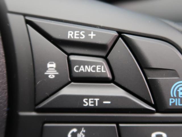 20Xi Vセレクション 4WD MC後現行型 プロパイロット 全席シートヒーター/パワーシート 衝突軽減ブレーキ 衝突防止コーナーセンサー パワーバックドア LEDヘッド/フォグ スマートビューミラー 専用18AW(52枚目)