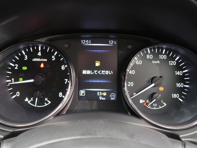 20Xi Vセレクション 4WD MC後現行型 プロパイロット 全席シートヒーター/パワーシート 衝突軽減ブレーキ 衝突防止コーナーセンサー パワーバックドア LEDヘッド/フォグ スマートビューミラー 専用18AW(58枚目)